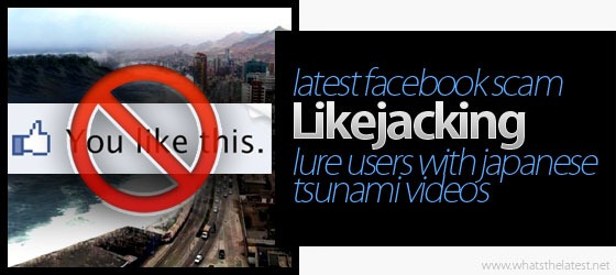 Facebook Likejacking a Real Threat